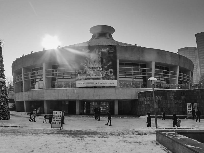 Soviet Circus Buildings: Almaty Circus in Almaty, Kazakhstan