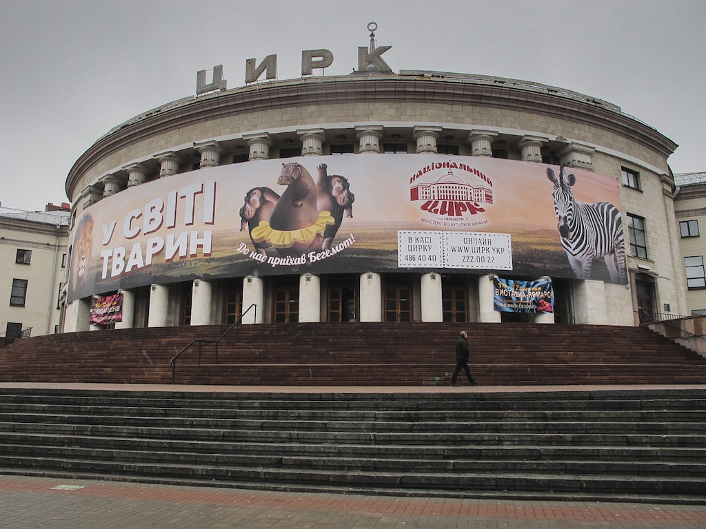 Ukraine National Circus in Kiev, Ukraine