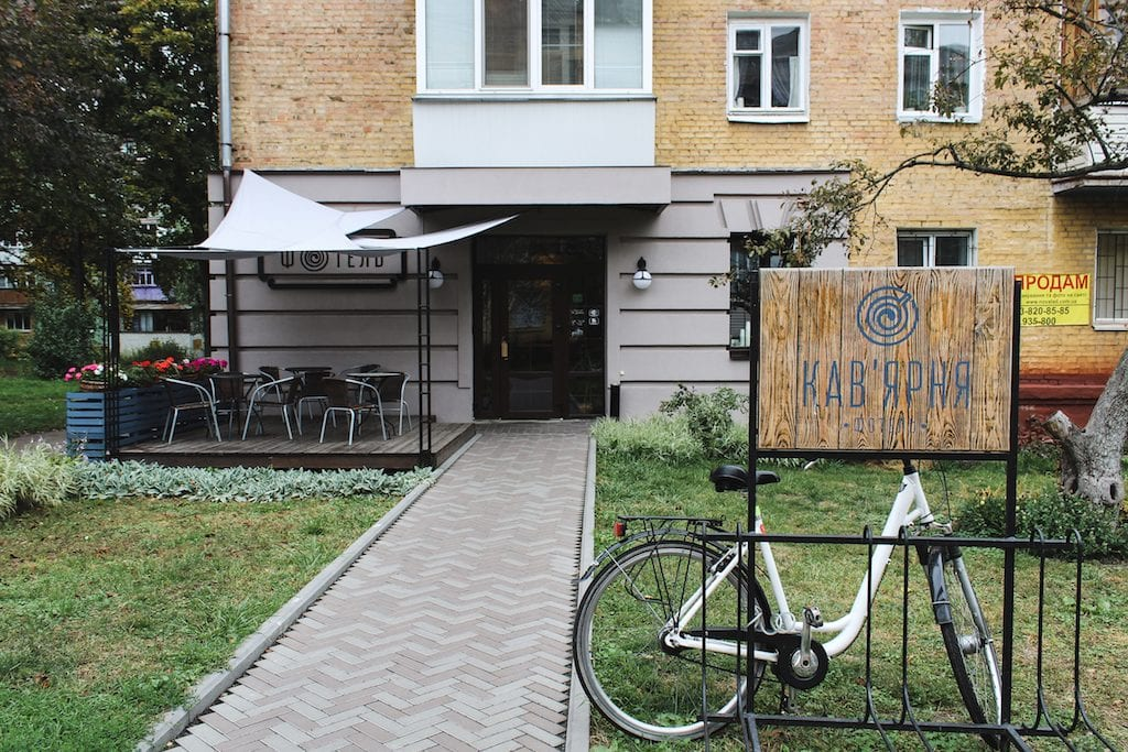 Fotel cafe in Chernihiv, Ukraine
