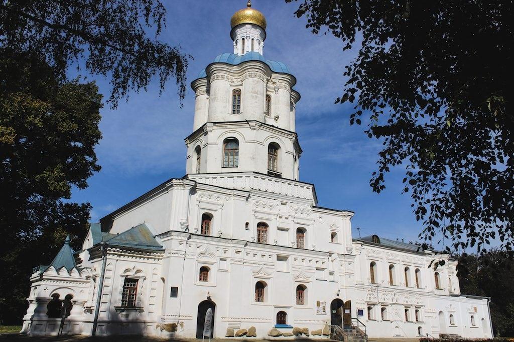 Collegium in Chernihiv, Ukraine