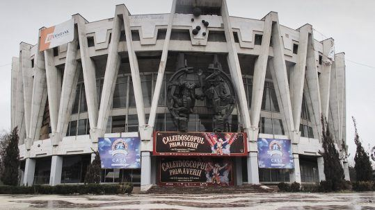Chisinau, Moldova Soviet Circus Building