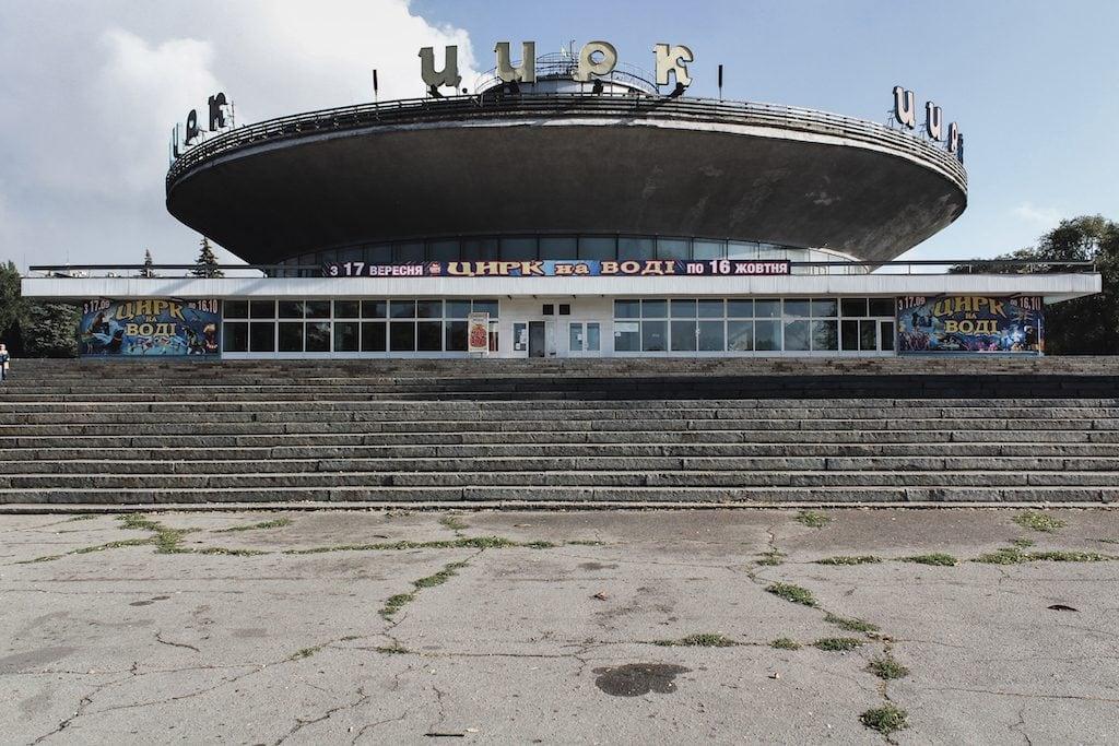 Zaporizhia State Circus in Zaporozhye, Ukraine