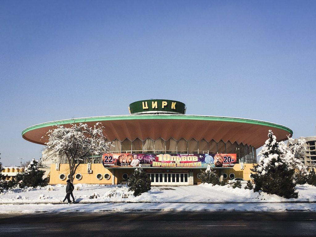 Soviet circus in Bishkek, Kyrgyzstan