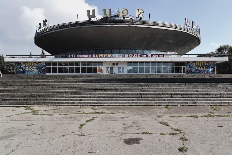 Soviet circus in Zaporizhia Ukraine