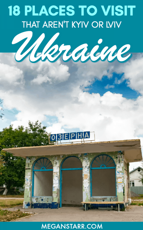 There are so many awesome places to visit in Ukraine beyond Kyiv and Lviv - this guide will showcase some of them to inspire your future Ukraine travels!
