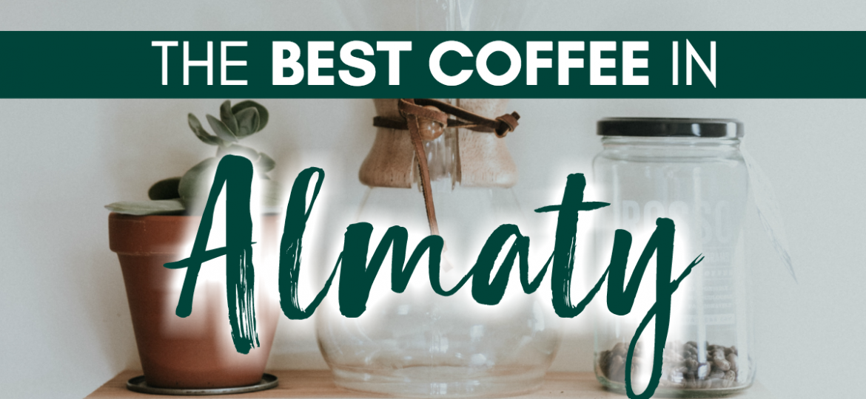 ALMATY COFFEE FB1