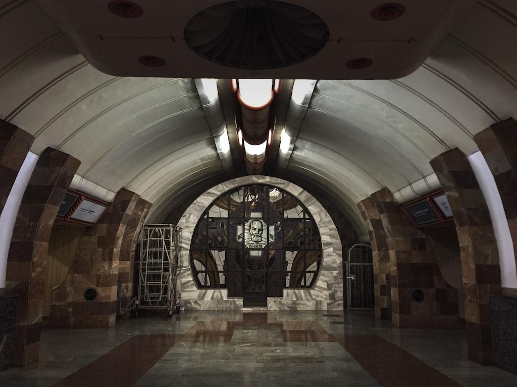 Arkhitektora Beketova metro station in kharkiv ukraine