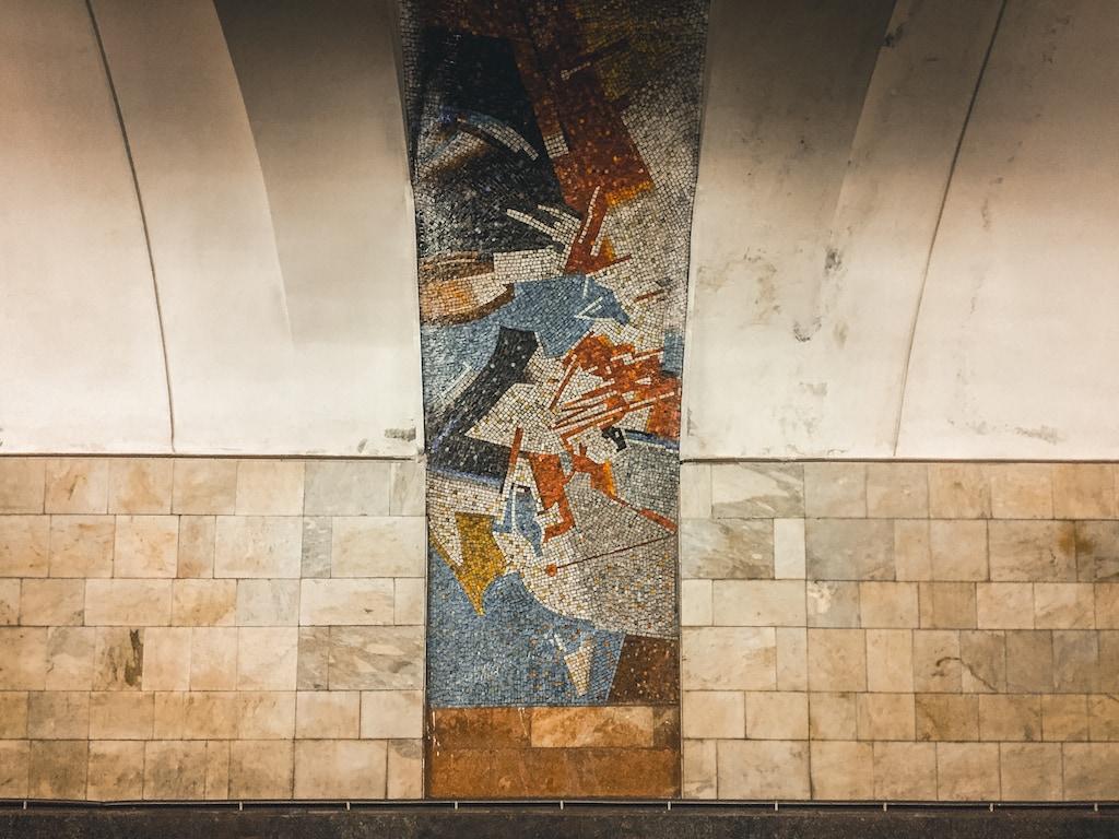 derzhprom metro station in kharkiv, ukraine
