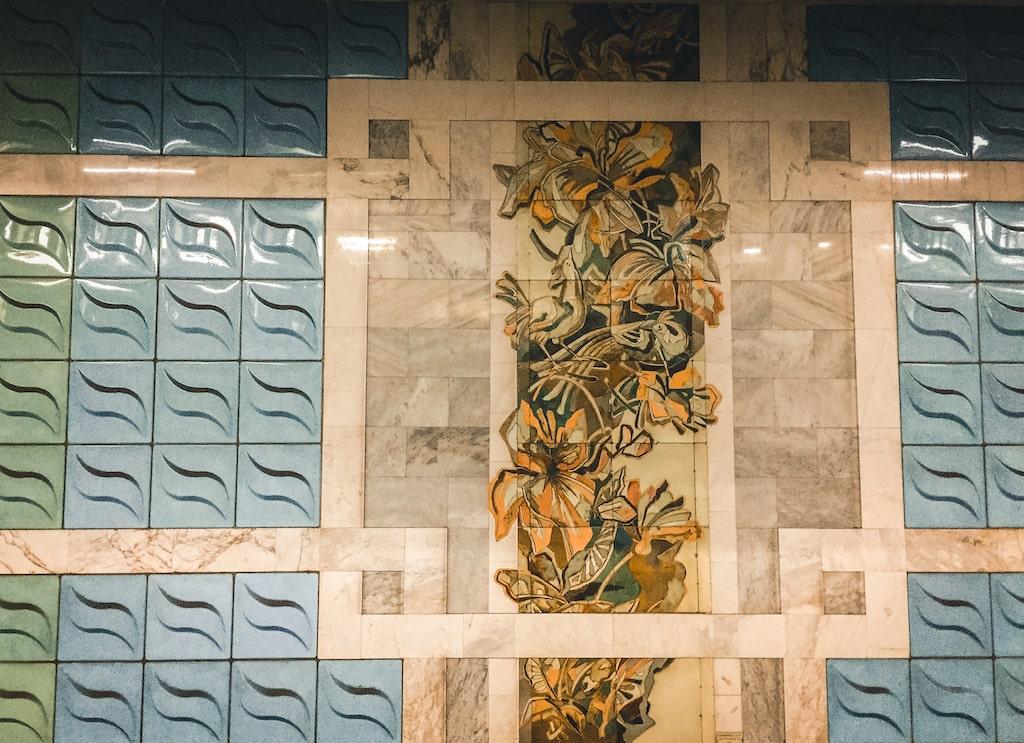 Botanichnyi Sad metro station kharkiv ukraine
