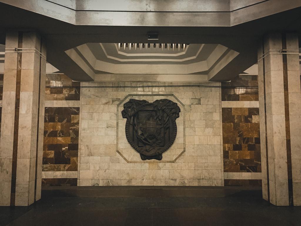 Heroiv Pratsi Station metro in kharkiv, ukraine