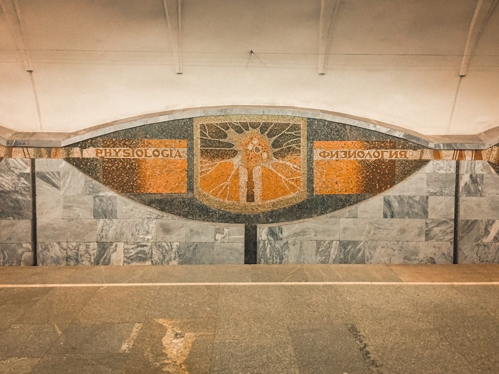 Akademika Pavlova Station in kharkiv ukraine metro