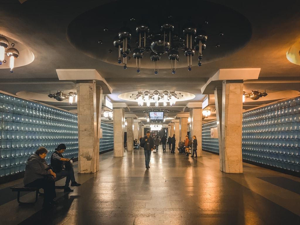 Akademika Barabashova Station in kharkiv, ukraine