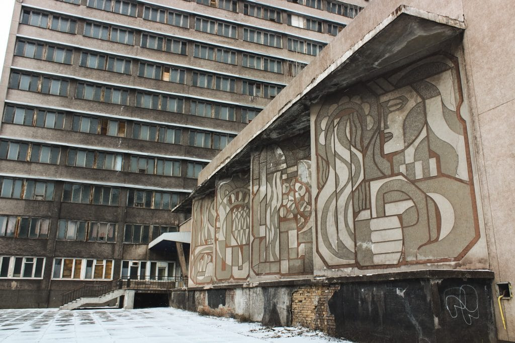 Krivoy Rog, Ukraine: A Travel Guide to a City You Know Nothing About soviet architecture