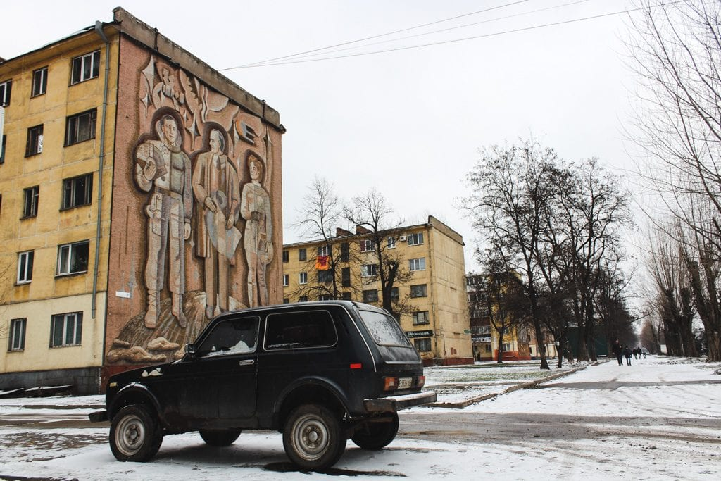 Krivoy Rog, Ukraine: A Travel Guide to a City You Know Nothing About soviet mosaic