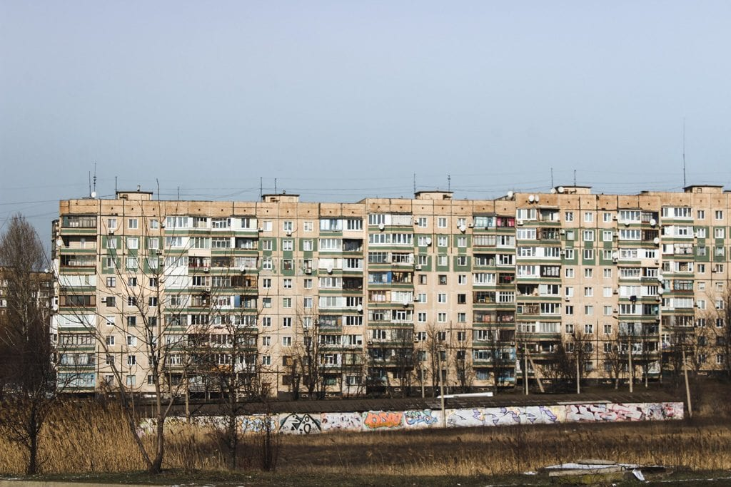 Krivoy Rog, Ukraine: A Travel Guide to a City You Know Nothing About apartment building