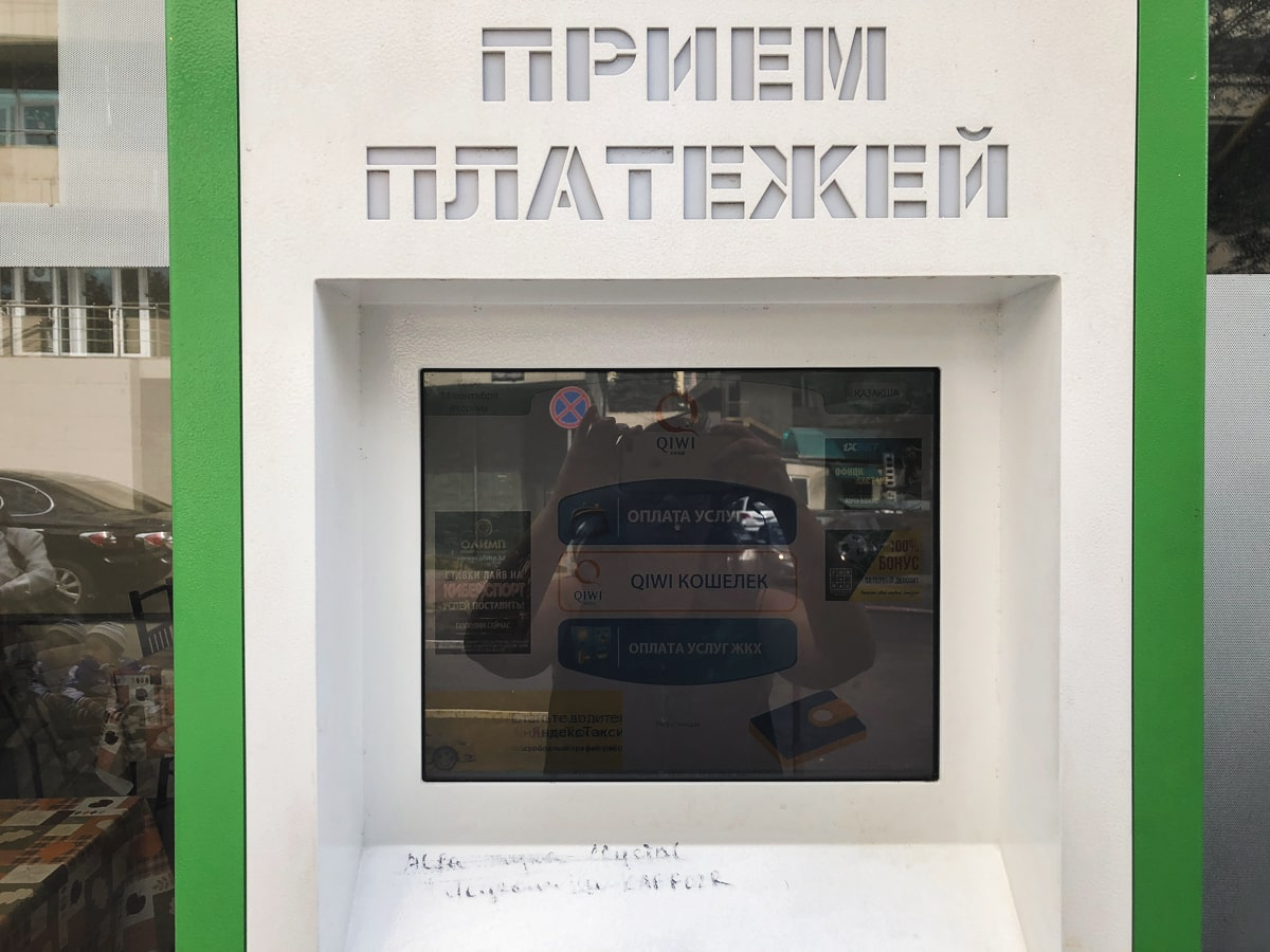 How to Get a Kazakhstan SIM Card in Almaty (Beeline and KCell) qiwi machine