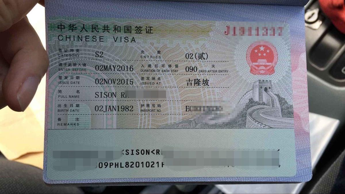 Article 1---chinese visa