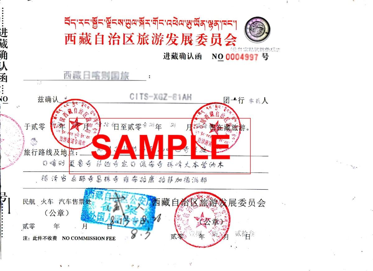 Article 1---tibet permit sample