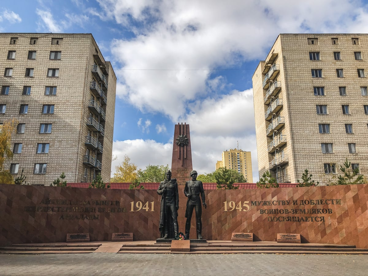 ww2 monument in astana kazakhstan