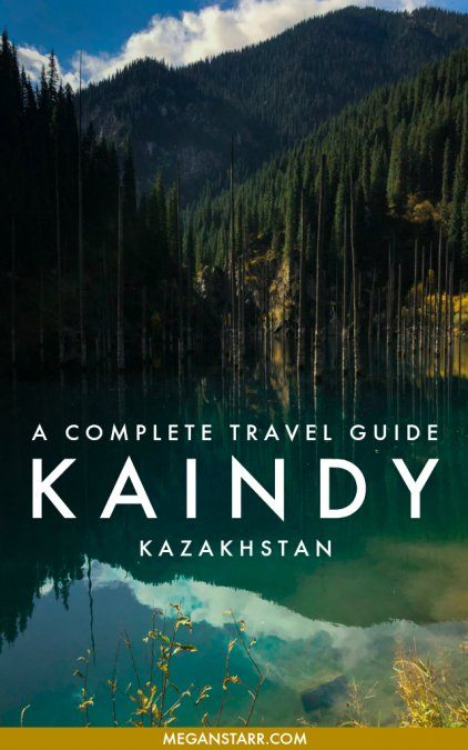 Lake Kaindy, Kazakhstan: A Travel Guide to the Famous Sunken Forest #kazakhstan #centralasia #kaindy #kolsailakes #kolsai #lakes #sunkenforest #forest #asia #almaty #beautifulplaces