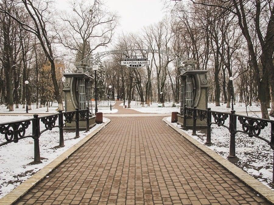 Things to do in Kiev, Ukraine (Kyiv) marinskiiy park kiev