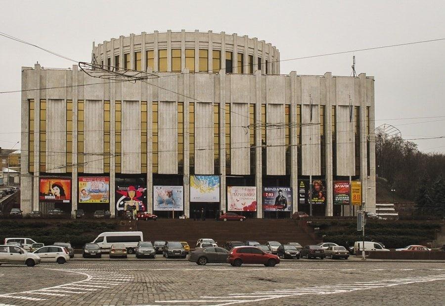 Things to do in Kiev, Ukraine (Kyiv) ukrainian house