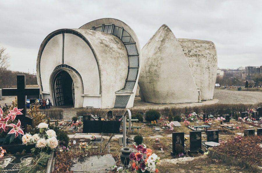 Things to do in Kiev, Ukraine (Kyiv) crematorium