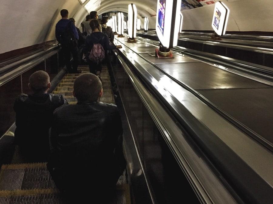 Things to do in Kiev, Ukraine (Kyiv) arsenalna station