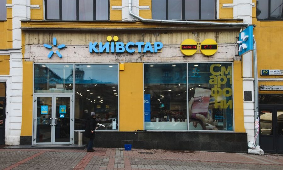 kyivstar where to get a sim card in kiev