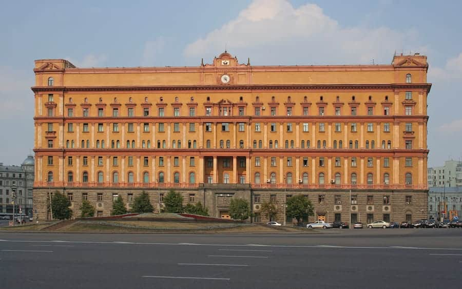 Lubyanka Building Moscow Things to do KGB