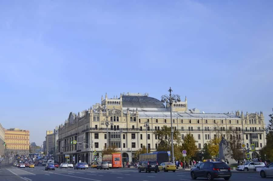 Metropol Hotel in Moscow - Photo provided by Amy of The Wayfarer's Book