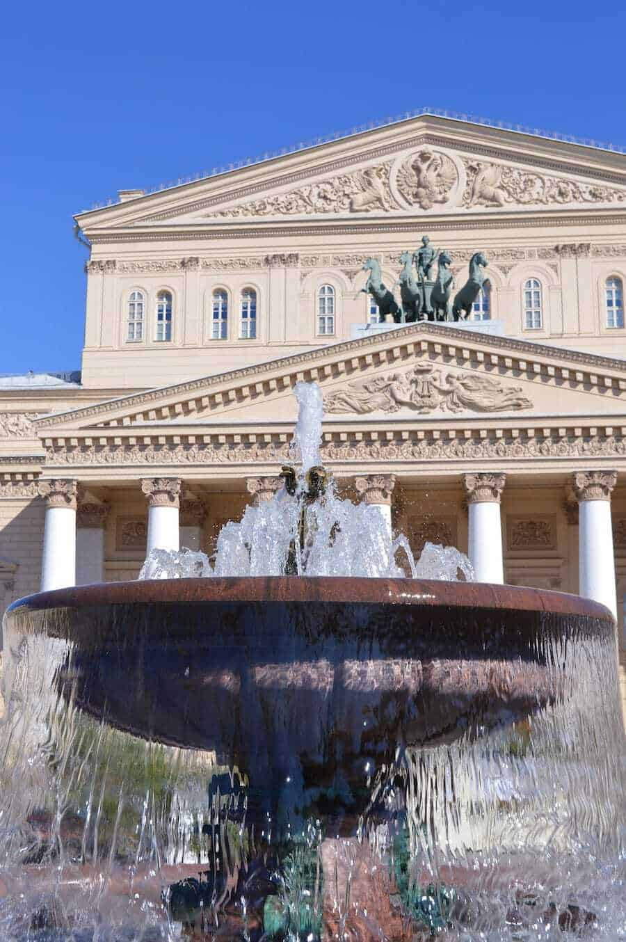 Bolshoi Theatre Things to do in Moscow