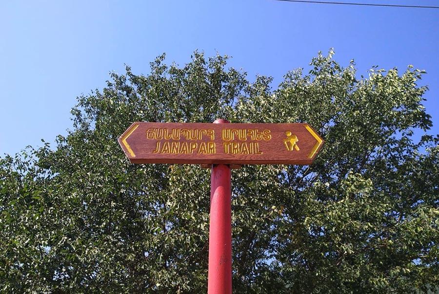 Janapar Trail in Artsakh