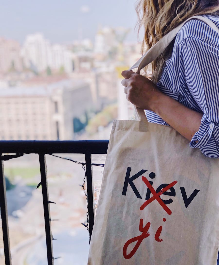 Two days in Kyiv itinerary