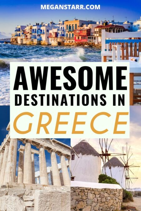 Best Places to Visit in Greece | Greek #travel #greece #athens #visitgreece #santorini #greekislands | Greece Trips | Places Near Athens | Places to Visit in Greek Islands | Athens Day Tours | Tours from Athens | What to do in Athens | What to see in Greece | Greece travel | Athens views | Greece Beaches | Santorini | Mykonos |Zakynthos | Hydra | Go to Greece | Greece photography | Naxos | Delphi | Thessaloniki