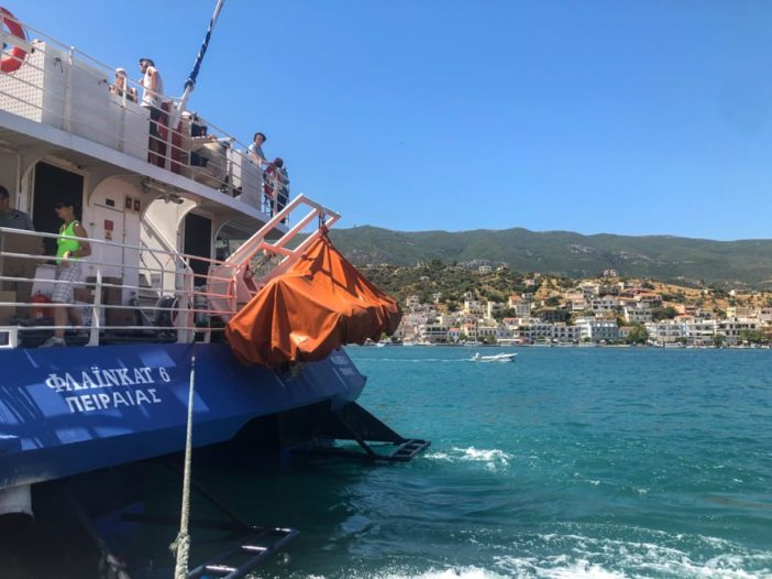 How to get the Athens to Poros ferry from Piraeus