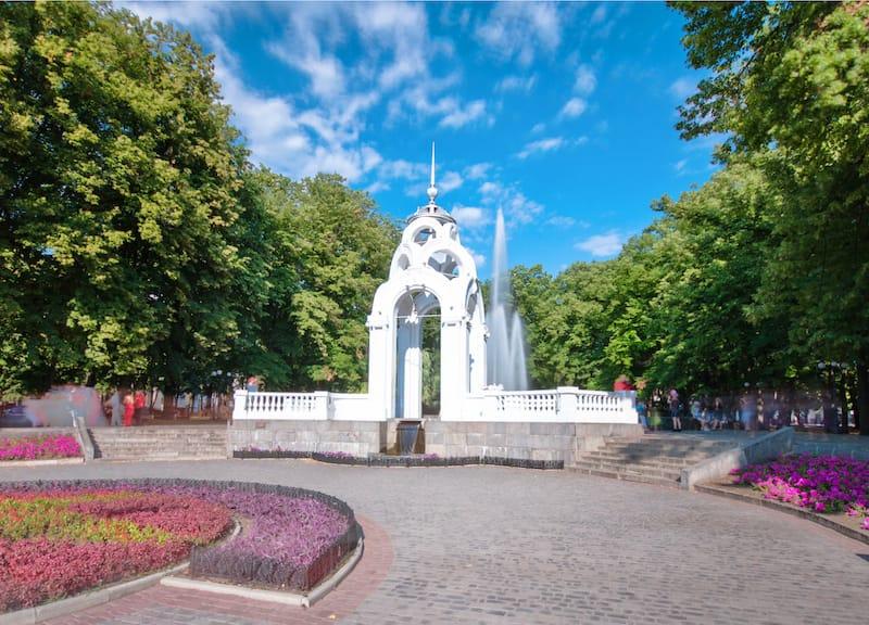 Mirror Stream Fountain in Kharkiv Ukraine