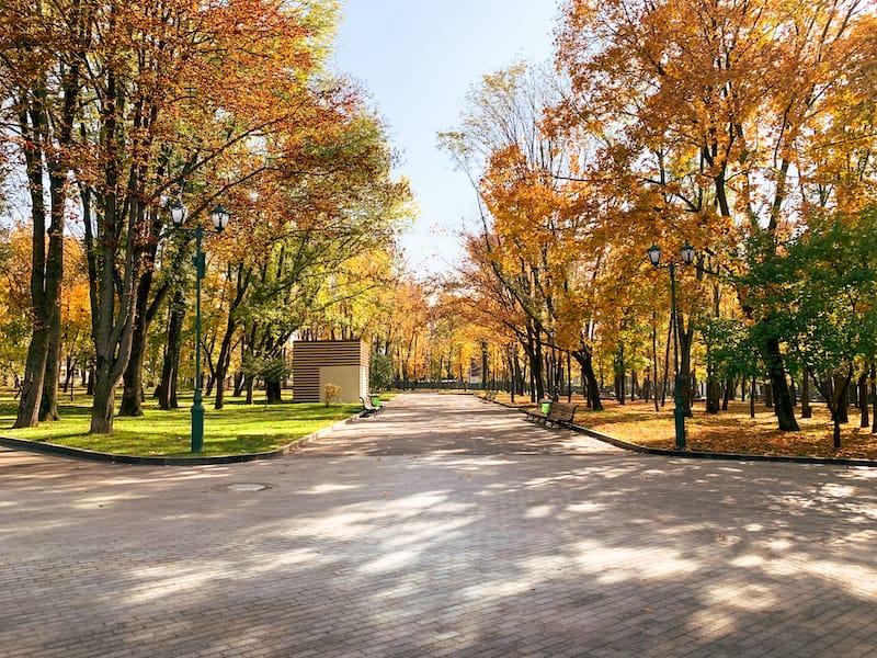 Shevchenko Park in Kharkiv UA