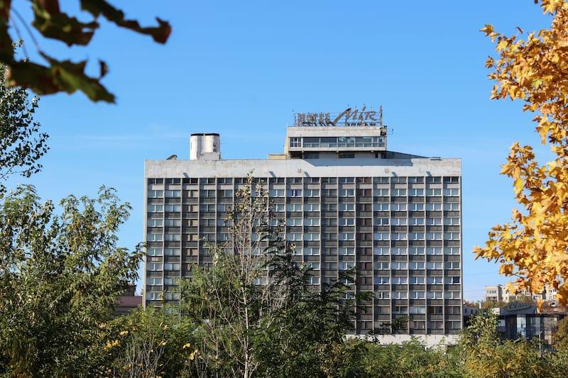 Hotel Mir in Kharkiv Ukraine