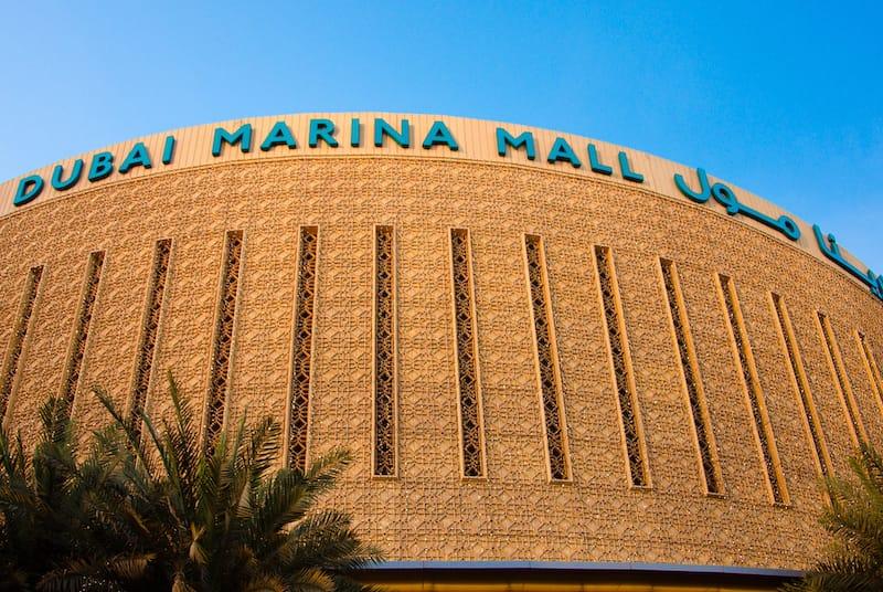 Dubai Marina Mall - Michael Gancharuk : Shutterstock.com
